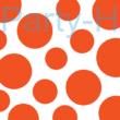 Csíkos és pöttyös szalvéta 33 cm narancssárga 16db